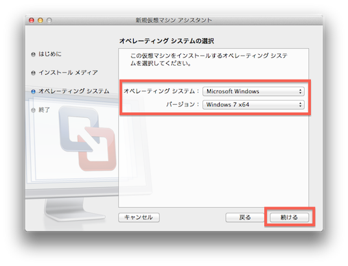Windows 8 Consumer PreviewをVMWareFusion ... : キーボド 入力 : すべての講義